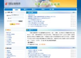 lm.edu-edu.com.cn