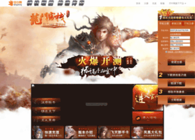 lm.kongzhong.com