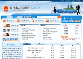 lm.yichang.gov.cn