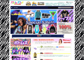 lmfao.shop-pro.jp