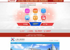 lmglobalmarketing.com