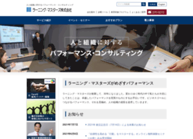 lmi.co.jp