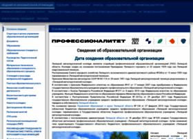 lmk-lipetsk.ru