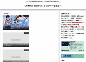 lms.co.jp