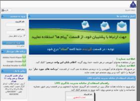lms.iranexam.net