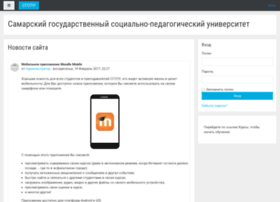 lms.pgsga.ru