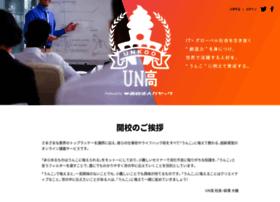 lms.unkoo.kayac.com