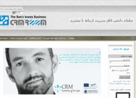 lms5.persianelearning.com