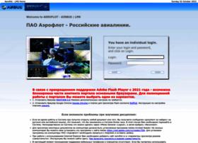 Lmseng.aeroflot.ru