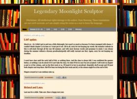 lmstranslation.blogspot.co.il