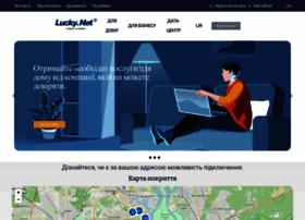 ln.com.ua