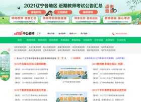 ln.zgjsks.com