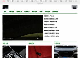 ln2car.com