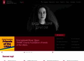lnam.edu.ua