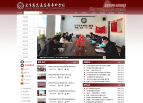 lncc.edu.cn