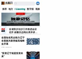 lnd.com.cn