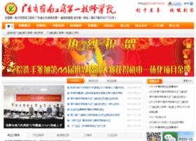 lngsyj.com.cn