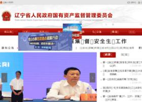 lngzw.gov.cn