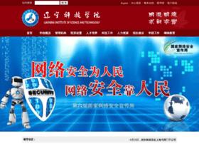 lnist.edu.cn