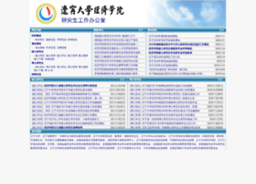 lnu.web-32.com