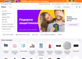 lo.tiu.ru