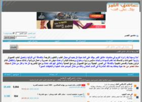 lo3m.net