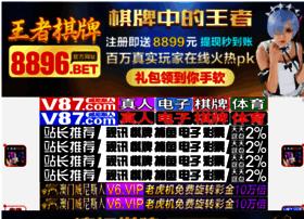 loa-lld-leblog.com