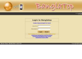 load.banglatop.com