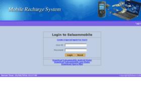 load.salaammobile.net
