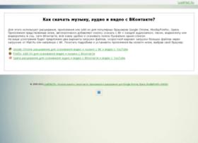 loadfile2.ru