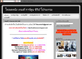 loadfilecondo2.blogspot.com