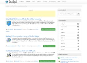 loadpai.com