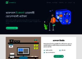 loadshedding.net