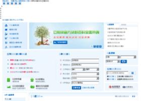 loan163.com
