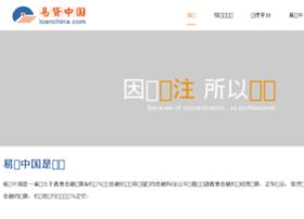 loanchina.com