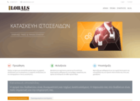 lobals.com