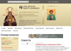 lobnya.meglance.ru