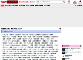 localeast.blogmura.com