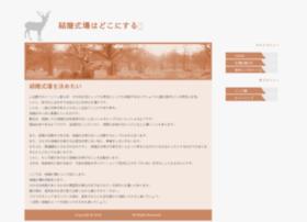 localhomeexpo.com