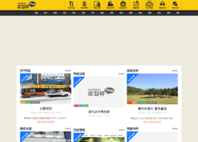 localview.co.kr