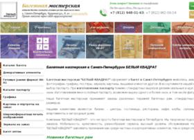 lochost.ru