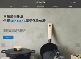 locknlock.com.cn