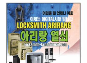 locksmith-la.haninmart.com