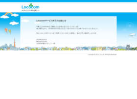 lococom.jp
