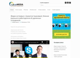locusmedia.ru