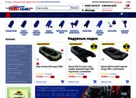 lodki-lodki.ru