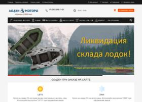 lodki-motory.ru