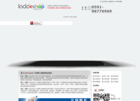 lodoeshop.com