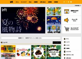 loft.co.jp