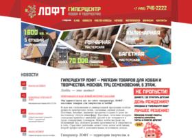 loftcenter.ru
